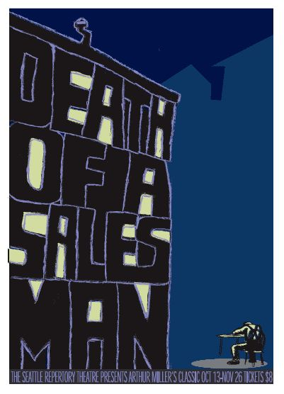 death_of_a_salesman_poster